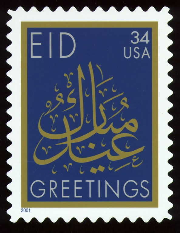 STAMPS POSTAGE POSTAL STAMP HOLIDAY POST OFFICE MUSLIM FESTIVAL EID