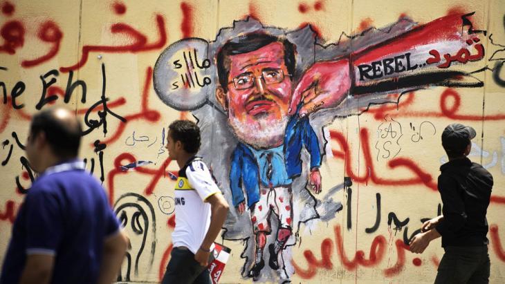 graffitigegenabgesetztenpraesidentenmursiinkairo
