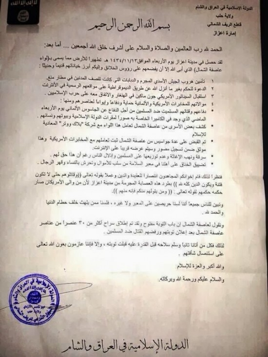 ISIS-letter-to-Asifat-550x733