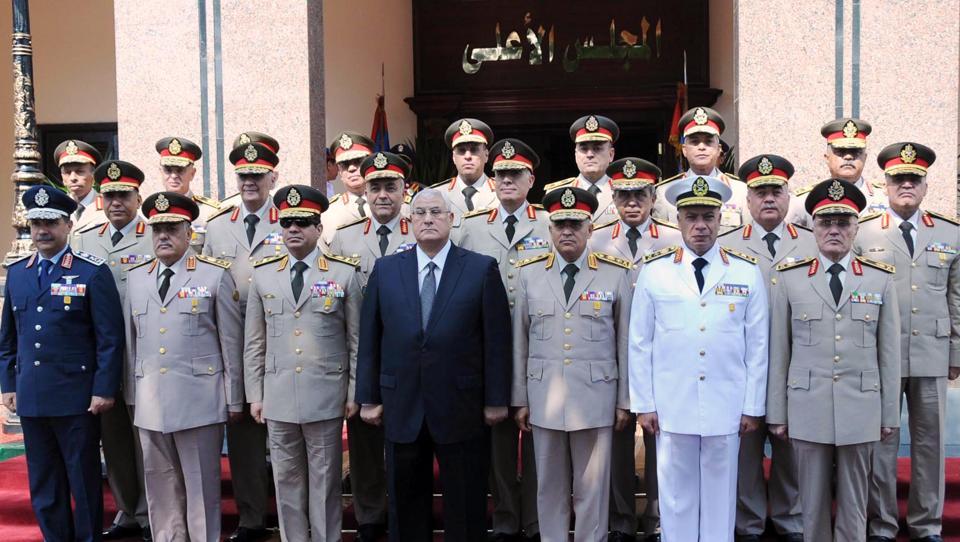 GOOD JOB, EGYPT
