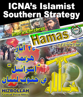 ICNA's-Islamist-Southern-Strategy