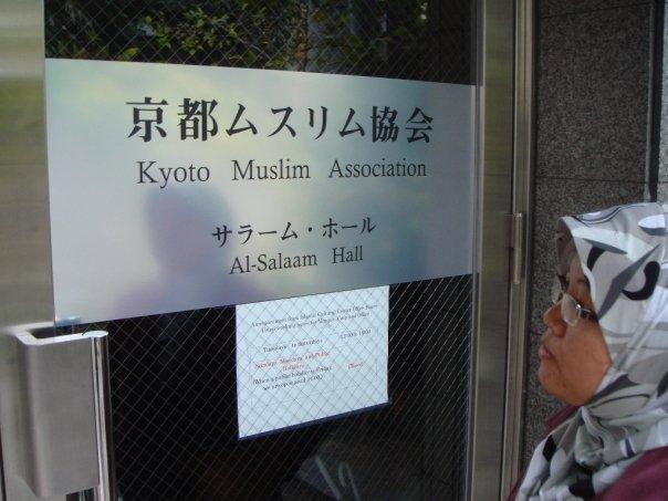 MuslimAssocJap-1