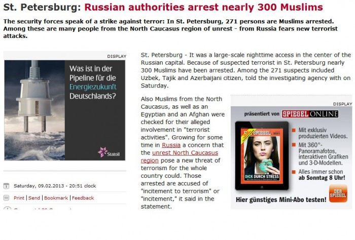 russia-mass-arrest-of-muslims-suspected-of-terrorism-11.2.2013-e13721047697391