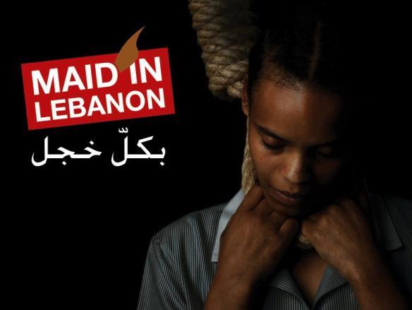 lebanese-racism