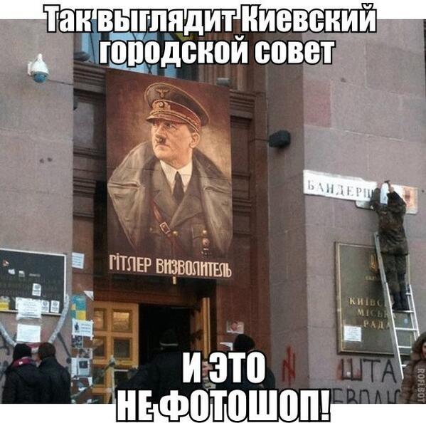 """Banner colgando en el Ayuntamiento de Kiev: """"Hitler del Salvador"""