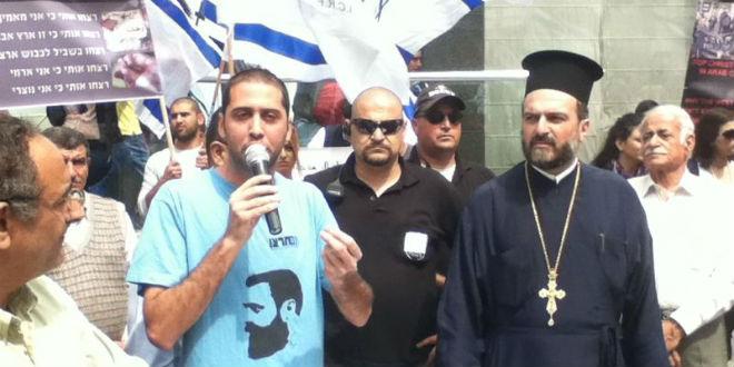 Israel los árabes cristianos protestan en apoyo de Israel