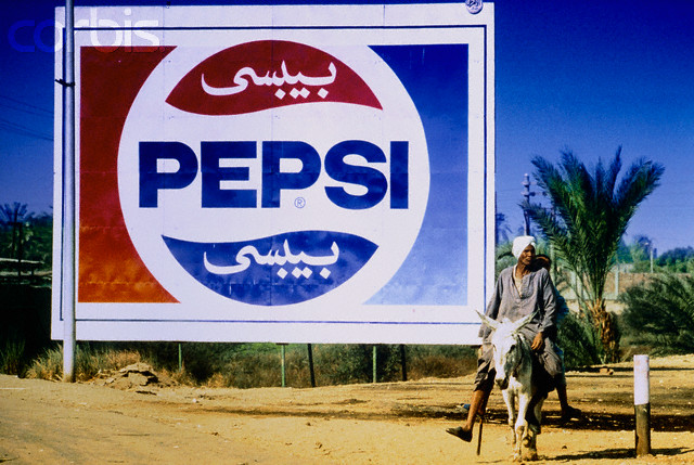 Pepsi Billboard en Egipto