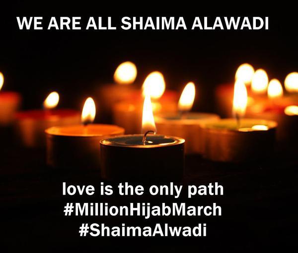 shaimaalawadi1-vi