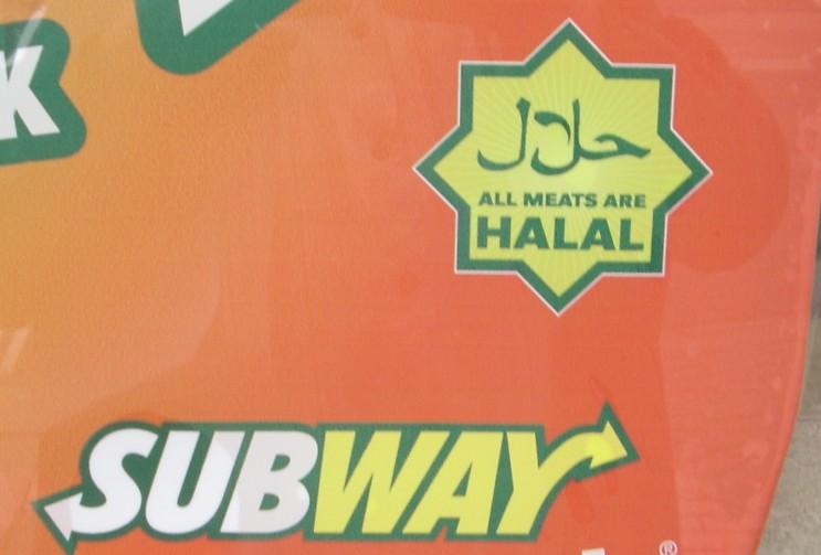 subway halal thumb