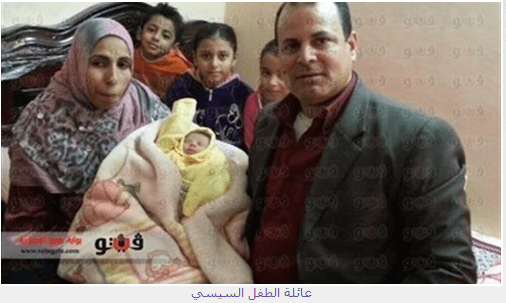 Muslim-Brotherhood-Doctor-refused-to-provide-a-4-month-old-baby-with-subsidized-milk-because-his-name-is-Sisi