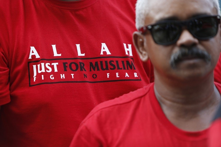 malaysian-court-country-ruled-that-non-muslims-cannot-use-word-allah-refer-god-photo
