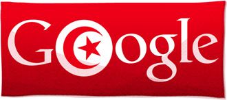 TUNISIA NATIONAL DAY