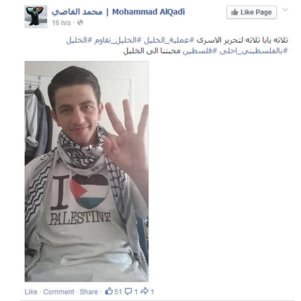 kidnapping-Israeli-teenS_01886373447