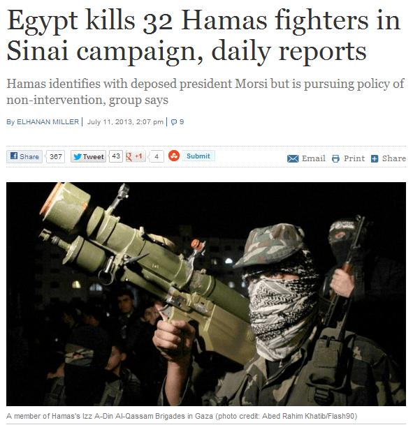egipto-kills-32-hamas-terrorists2