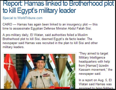 muslim-brotherhood-plans-to-assassinate-the-egyptian-minister-of-defense-abd-elfattah-el-sisi