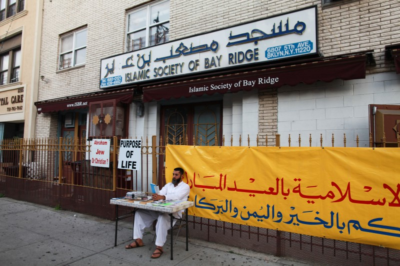 Bay Ridge Mosque Targeted in Music Hate Crime