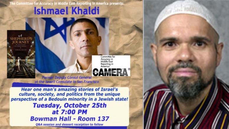 Kent State Professor Israel