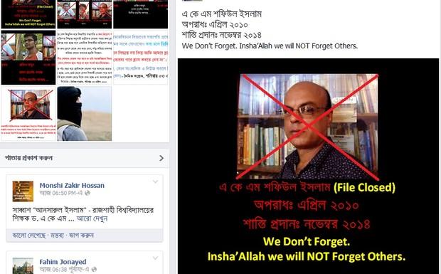 ansar+ul+islam+fb+1