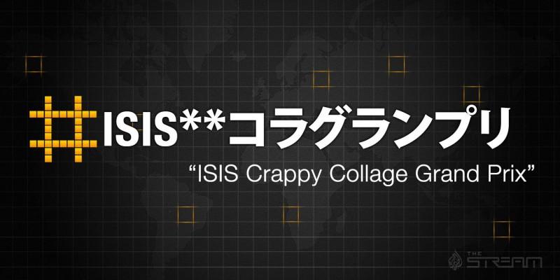 1421872130-ISIS-Japan FINAL
