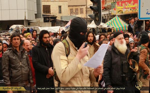 ISIS leer las condenas y sentencias