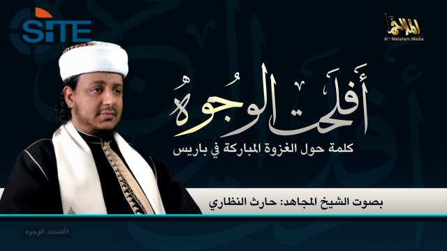 "Al-Qaeda in the Arabian Peninsula (AQAP) released a speech from one of its top Shariah officials, Harith bin Ghazi al-Nadhari, speaking on the attack at the offices of Charlie Hebdo in Paris, France, and threatening France with more operations if it does not stop ""fighting"" Islam and its symbols, and Muslims."