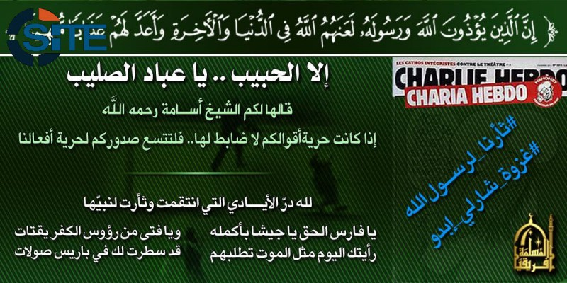 Al-Qaeda in the Islamic Maghreb (AQIM) lauded the gunmen who attacked the offices of the French satirical magazine Charlie Hebdo in Paris, and reminded about a threat from former al-Qaeda leader Usama bin Laden to those who mock the Prophet Muhammad.