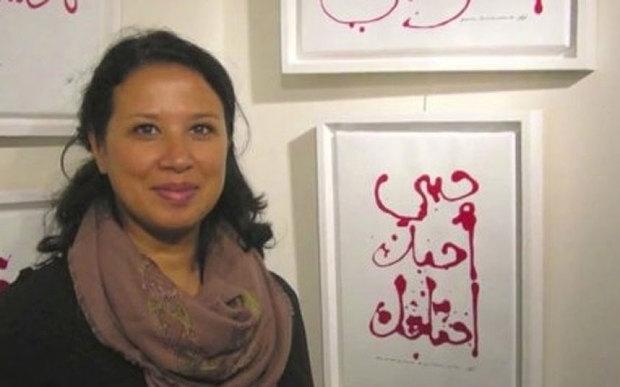 Artist Zoulikha Bouabdellah