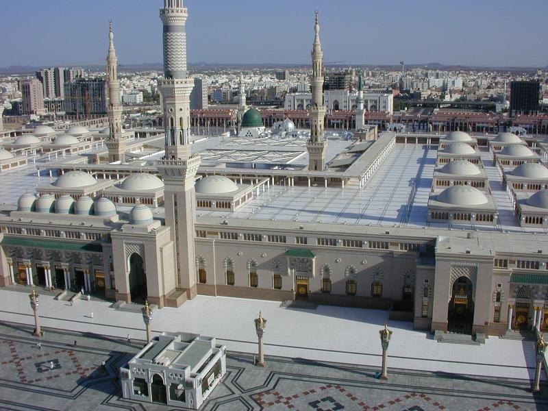 Mezquita Mohammadi en la ciudad de Hamamatsu