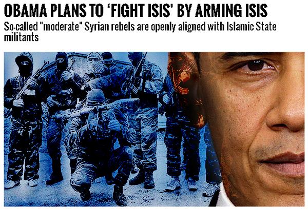 obama arming isis1