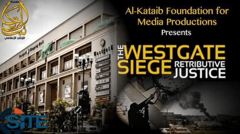 westgate-shabaab