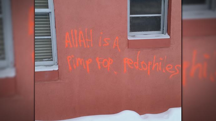 islamic-school-vandalism_2
