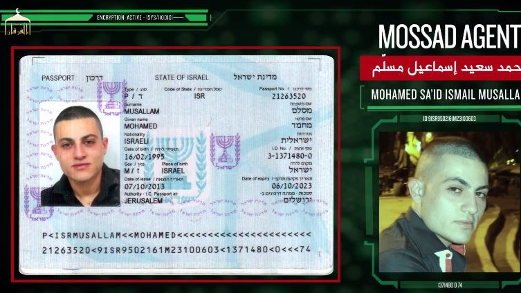 passport-islamic-state-e1426016595354