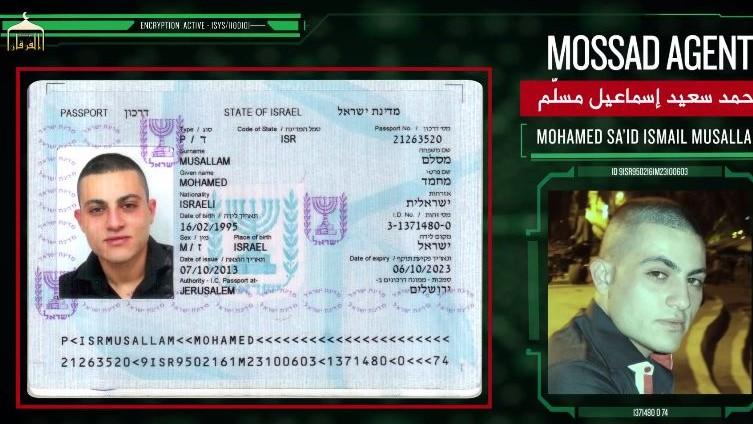 passport-islamic-state-e1426016595354