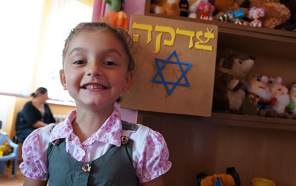 JewishKindergarten-600x377