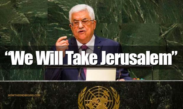 """Mahmoud Abbas, líder de la AP y la llamada pareja """"paz"""" con Israel"""