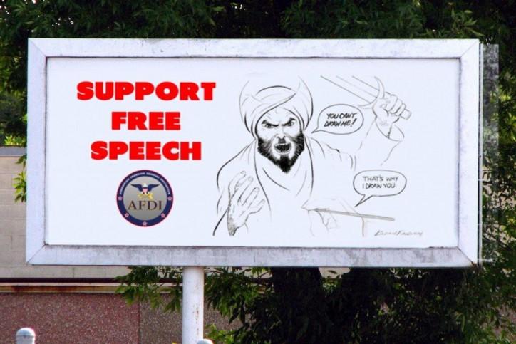 afdi-free-speech-drawing-billboard-1024x683