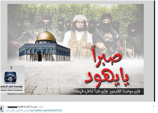 isis-israel-gaza-terrorism