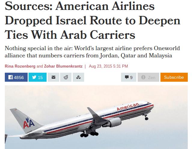 american-airlines-tel-aviv