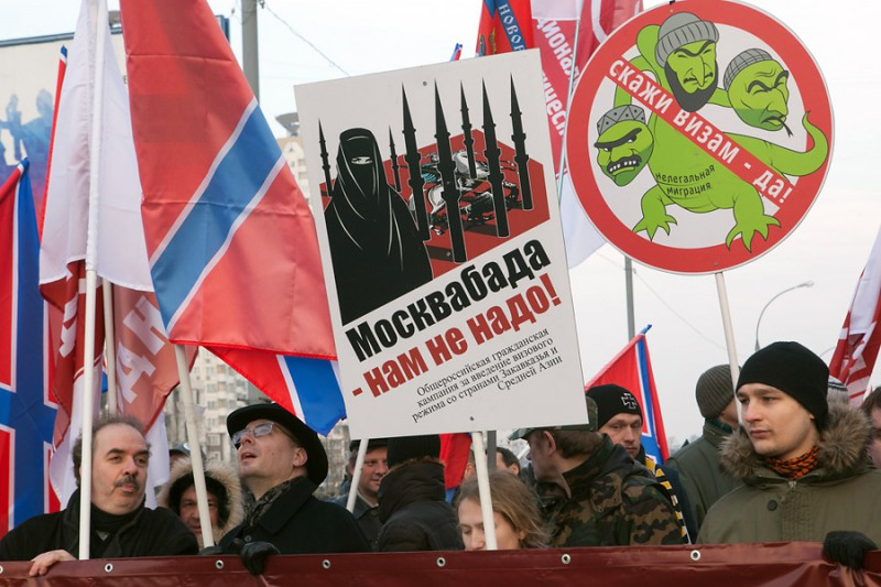 """""""We don't need no Moscowbad"""" and other anti-migrant and anti-Islamic slogans at a Russian nationalist rally ."""