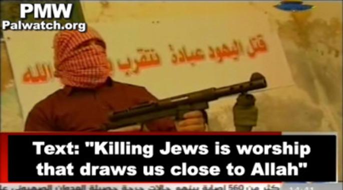 Hamas_Jew_killing