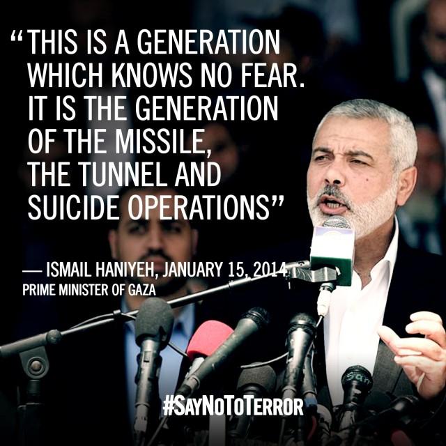 Ismail-Haniyeh-quote1-640x640