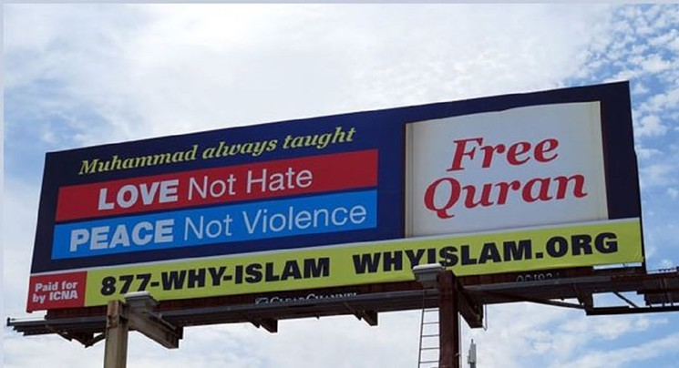 islam-billboard-1