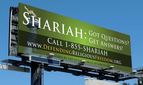 shariacampaign11