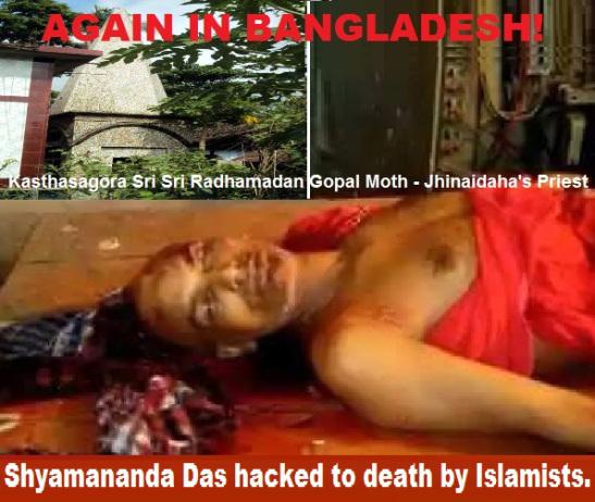 Shyamananda-das-matar-en-bd