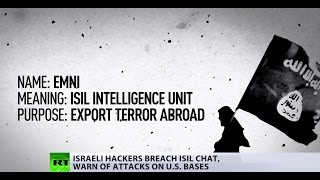 Israeli-hackers-breach-ISIS-messenger-app-reveal-attack-plans
