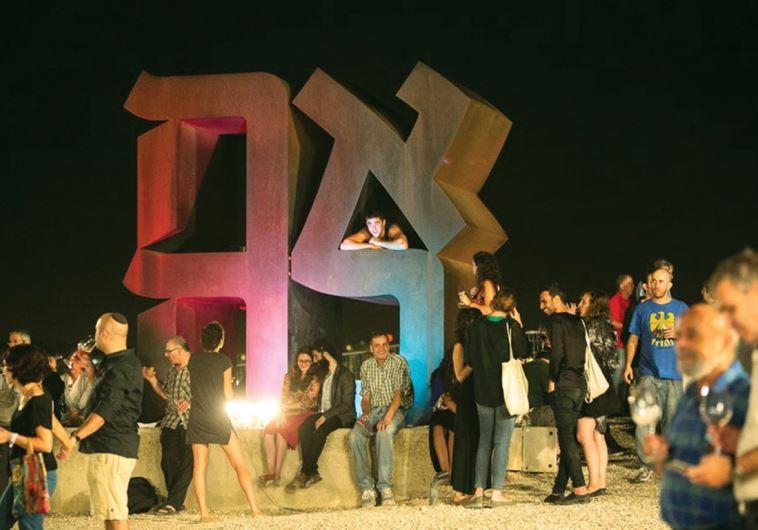 ShowImage-2.ashx