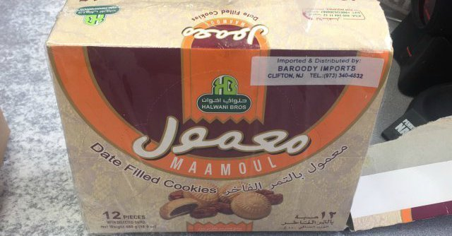 arabic-cookies-at-pa-gas-station-causes-bomb-squad-responsejpg-e1027da36cbf292b-1