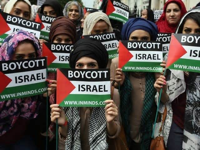 israelis-help-to-launch-anti-bds-group-in-germany_1472385900