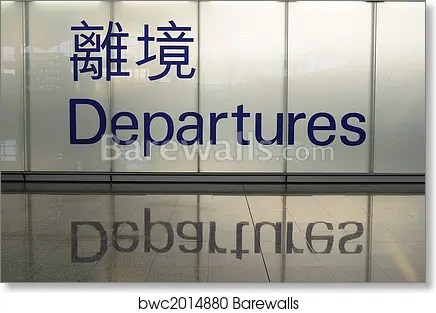 departure sign with chinese