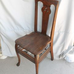 Antique Vanity Chair Shower With Arms Cpt Code Bargain John 39s Antiques Oak Or Single
